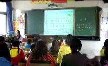 苏教版四年级音乐《送别》演唱课教学视频