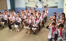 苏教版五年级音乐《美丽的星座》演唱课教学视频
