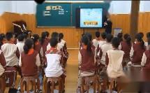 苏教版五年级音乐《瑶族舞曲》欣赏课教学视频
