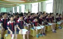 苏教版五年级音乐《甜甜的秘密》演唱课教学视频