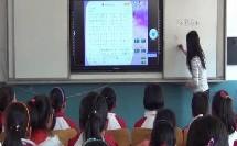苏教版五年级音乐《校园的早晨》演唱课教学视频