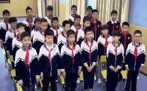 湘教版六年级音乐欣赏《京调》教研公开课视频