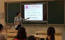 小学语文《赵州桥》说课视频