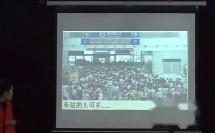 2019年小学语文优秀课例教学展示(北师大版二年级)