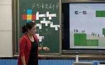 《2、长方体和正方体的展开图》优质课课堂展示视频(苏教版小学数学六年级上册)-宋海霞