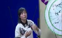 湘美版高中美术工艺选修第二课《百工之艺》获奖课广西-桂林市
