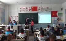 《笔算乘法》优质课展示视频(人教版三年级数学上册)-高金定
