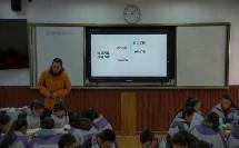 《第4章 细胞的物质输入和输出-第3节 物质跨膜运输的方式》人教版高一生物必修一教学视频-西藏_昌都市-闫玮雯