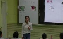 2019年小学语文优秀课例教学展示(冀教版二年级)