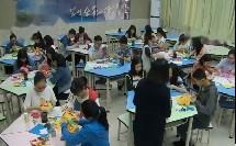 人美版高中美术工艺第七课《奇妙的空间--纸的立体成型工艺》获奖课四川省绵阳市