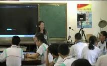 人美版高中美术摄影摄像第十二课《怎样理解画面的运动--推拉摇移跟》获奖课广东省广州市