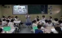 人教版高中美术工艺第七课《扎染的设计与制作》获奖课四川省达州市