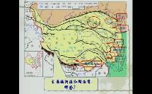 《第一章 地理环境与区域发展-第一节 地理环境对区域发展的影响》人教版高二地理必修三-安徽合肥市_包河区-徐红