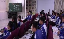 七年级3班综合实践活动课《综合性学习 少年正是读书时》公开观摩课视频