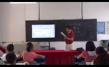 《潼关》七年级语文上册课堂实录视频