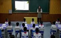 2019年小学语文优秀课例教学展示(长春版二年级)