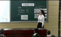 冀人版三年级科学下册《制作小磁针》获奖课河北省-石家庄