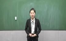 高中化学模拟试讲《二氧化硫的性质和应用》(教师招聘考试面试试讲示范)