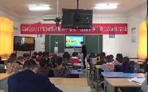 《11-20各数的认识》教学视频(北京版小学数学一年级上册)-贾扬龙