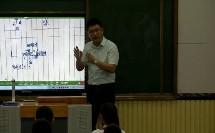 《9、相遇问题练习》优质课展示视频(苏教版小学数学四年级下册)-王珠洲