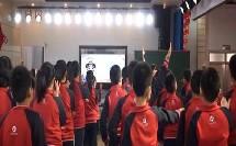 人音版小学音乐五年级下册《京调》获奖课山东省(部编版)