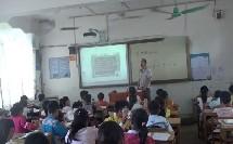 《一个数除以小数》优质课展示视频(人教版五年级数学上册)-高国春