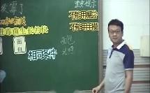 小学科学教科版四年级下册《面包发霉了》获奖课天津市-河西区