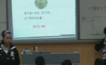 《一个数除以小数》教学视频课堂实录(人教版五年级数学上册)-杨荣