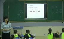 《信息窗二(有余数除法的笔算)》课堂教学视频实录(青岛版二年级数学下册)-钟健