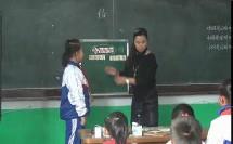 """《体会""""倍""""的意义》优质课视频(冀教版二年级数学上册)-朱艳如"""