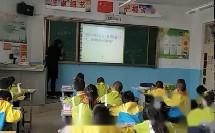 《信息窗二(有余数除法的笔算)》教学视频课堂实录(青岛版二年级数学下册)-夏娟