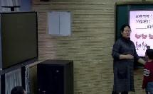"""《体会""""倍""""的意义》优质课展示视频(冀教版二年级数学上册)-张硕"""