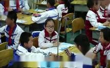 小学科学教科版五年级下册《做一个钟摆》获奖课福建省-福州市