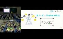 小学科学教科版五年级下册《做一个钟摆》获奖课重庆市-巴南区
