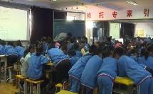 """《体会""""倍""""的意义》课堂教学实录(冀教版二年级数学上册)-杜洁飞"""