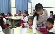 """《● 我们身体上的""""尺""""》优质课评比视频(苏教版小学数学二年级上册)-李婧"""