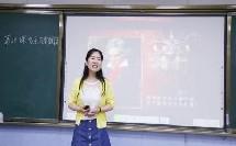 《第24课 音乐与影视艺术》人教版高二历史必修三教学视频-宁夏银川市-李涛