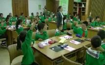 《信息窗一(认识周长)》教学视频(青岛版三年级数学上册)-安娜
