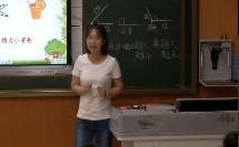 《信息窗一(角和直角的认识)》优质课展示视频(青岛版二年级数学上册)-宋艳超