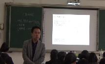 《第一节 地理环境对区域发展的影响》教学实录视频(人教版高中地理必修三)-童小发