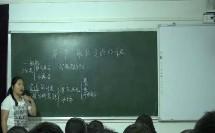 《第一节 能源资源的开发──以我国山西省为例》优质课课堂展示视频(人教版高中地理必修三)-陈彩虹