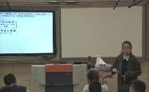 《第一节 能源资源的开发──以我国山西省为例》优质课课堂展示视频(人教版高中地理必修三)-王明珍