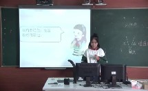 《信息窗二(锐角和钝角的认识)》教学视频(青岛版二年级数学上册)-赵丽