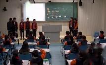 """《信息窗三(认识""""倍"""",求一个数是另一个数的几倍)》教学视频实录(青岛版二年级数学上册)-王玲玲"""
