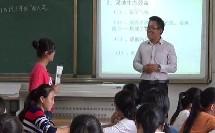 """《问题研究 为什么停止开发""""北大荒""""》教学实录视频(人教版高中地理必修三)-王涛"""