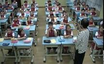 """《信息窗三(认识""""倍"""",求一个数是另一个数的几倍)》教学视频课堂实录(青岛版二年级数学上册)-姚福萍"""