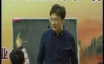 35示范课《三角形的特征》天津_1(全国第十二届深化小学数学教学改革观摩交流会)