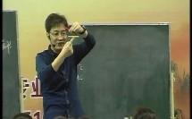 35示范课《三角形的特征》天津_3(全国第十二届深化小学数学教学改革观摩交流会)