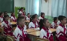 教科版五年级科学《光的反射》获奖教学视频-天津优秀课例评选