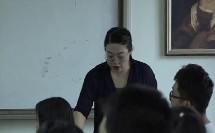 人美版高中美术设计》第八课《创新的思维——产品设计构成要素》获奖课甘肃省